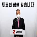 김종인,선거,민의힘,오세훈