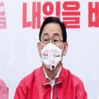 생태탕집,김어준,의인,후보