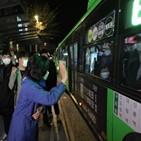 버스,정의,후보,박영선,노회찬,의원