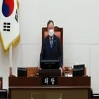 내곡동,여부,서울시의회,의혹