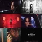 김재환,기타,타이틀곡,공개