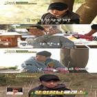 김준호,장동민,자급자족,김대희