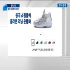 중국,브랜드,운동화,투자,주가,중국인,주식,신발