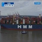 박스,컨테이너,선박,벌크선,해운,사업,비용,분위기,확대,1만