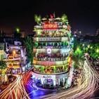 베트남,생활비,통계청