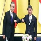 중국,회담,협력,의견,일본,전화,비핵화