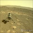 화성,비행,NASA,헬기,장치