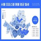 오피스텔,월세,서울,성북구,다방