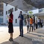 주민,중국,고위험지역,감염,지역