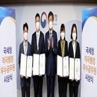 국세조사관,자치단체,박성배,적극행정,배포