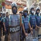 주민,경찰,방글라데시