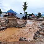 동티모르,발생,인도네시아,산사태,당국,홍수