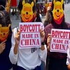 중국,미얀마,군부,시위대,네티즌,유엔