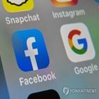 구글,각각,페이스북,최고가,역대,뉴욕증시,이날,미국