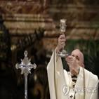 교황,추기경,미사,성목요일,교황청,주님,바티칸,해임