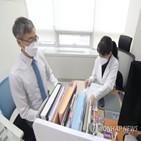 접종,백신,회장,코로나19,보건소,보건의료단체장,이날,주사,불안