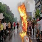 미얀마,중국,아세안,대화,대한