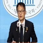 논란,투표,박주민