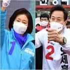 박영선,후보,시민,국민,오세훈,대한민국