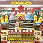 일본,하이트진로,과일소주,시장