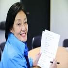 박영선,후보,투표