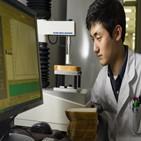 효모,특허,해외,그룹