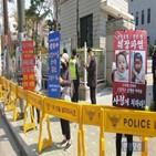 피고인,검찰,이날,피해자,사망