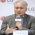 LG전자,사업,사업본부,휴대폰