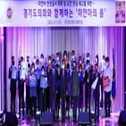 미얀마,행사,민주화,경기도의회,학생,의장,진행,군부,민주주의