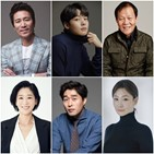 라켓소년단,신정근,연기,김민기,도시,박효주,우현,마을,드라마