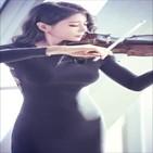 신지아,국제콩쿠르,연주,사계,공연,단원,김남윤
