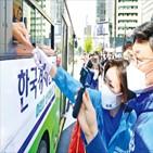 후보,서울,지역,버스,서울시