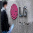 LG전자,사업부,철수,사업,스마트폰,22만,주가,영업적자