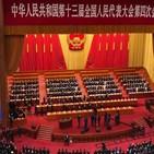중국,한국,미국,일본,나라,기술,기자회견,양회의,총리,질문