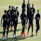 여자축구,아프리카