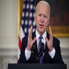 투자,바이든,미국,중국,정부,대통령,4조,문제,인프라,루즈벨트