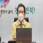 유행,진단검사,총리
