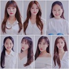 미스트롯2,홍지윤,양지은,광고,행보