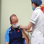 백신,접종,베트남