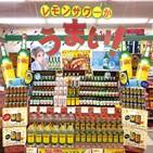 일본,판매,시장,하이트진로