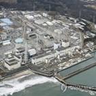오염수,정부,방류,해양,일본,결정