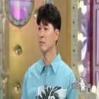 다홍,박수홍,반려묘,다홍이,가족