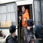 기자,교도소,러시아,구금,외무부,경찰