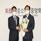 김기문,전국지역아동센터협의회