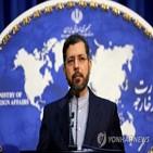 이란,공격,화물선,홍해