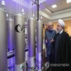 우라늄,농축,이란,생산,미국