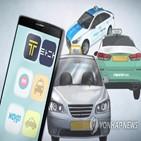 플랫폼,요금,운송사업,기여금,허가,서비스,택시,가맹사업,국토부,법령