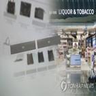 재고,면세품,판매,선글라스,브랜드