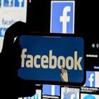 페이스북,이용자,개인정보,유출,정보