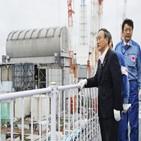 일본,오염수,결정,정부,후쿠시마,해양